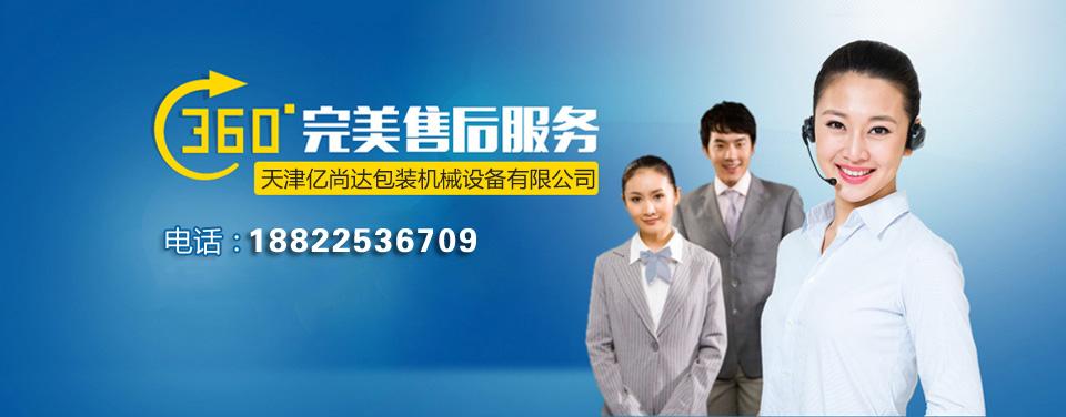 天津亿尚达煎药机十年老品牌!