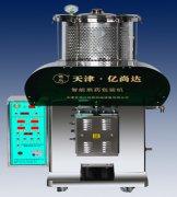 微压循环1+1煎药包装机